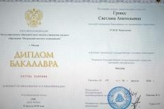 certificate-13